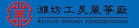 潍坊风筝节|潍坊风筝厂|潍坊市第一家风筝厂-风筝展览放飞表演